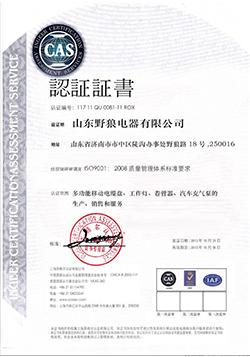 Квалификационная сертификация
