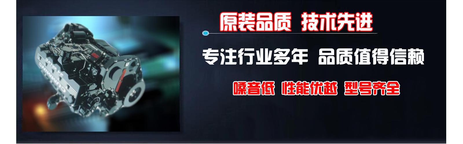新疆雷竞技app官网发动机